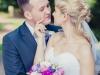 TuV_Hochzeit2015_km-fotografie_web_296